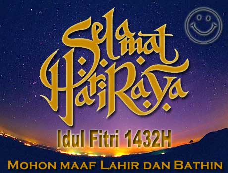 Kartu Ucapan Selamat Hari Raya Idul Fitri 1432 H