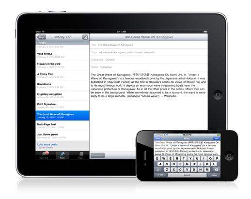 Aplikasi WordPress di Handphone